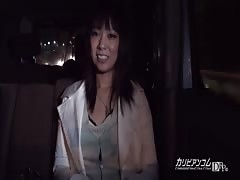 Sexually Active Japanese Woman